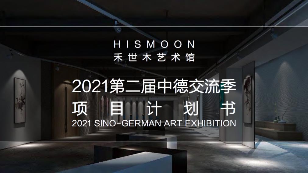 Eventbild für Salomé Berger u.a. /// Sino-German Art Exhibition